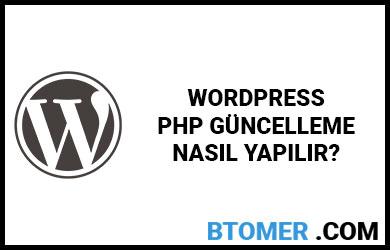 wordpress-php-guncelleme-nasil-yapilir